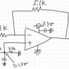 周波数カウンターを作る6 / 入力アンプ