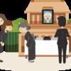古くから地域密着といった業者が殆どみたいですがここ数年はお客様の事情に合わせたプランニングの葬儀社など…。