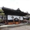 定員までわずか【婚活セミナー】長野県中野市主催「心を磨いて、縁をつなごう」