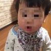 顔は良くなり全身は悪くなり にーちゃん1歳2ヶ月