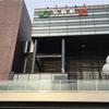 都市公園・歴史公園、さくら-リベンジ-鷹揚公園 2016/5/3
