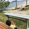 【喋らない2歳半】発達支援センター2歳児クラス