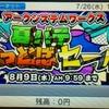 3DS/WiiUのニンテンドーeショップ更新!WiiUでテヨンジャパンの新作アクション登場!3DSでは高機能アニメ作成ツールにケムコRPG!
