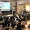 「武雄ん絵音つくるっ隊」が橘児童クラブにやってきた!