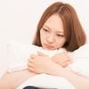 眠くて辛い!   生理前・生理中  【眠気対処法】