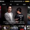 『ALIENWAREZONE』にゲームキャスター岸大河さんとの対談記事掲載