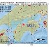2016年11月12日 06時44分 瀬戸内海中部でM3.5の地震
