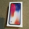 お好きな方はどうぞ:「iPhoneX」first impression