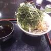 えびす製麺所