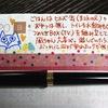 ねこ日記(9/20~9/22) #万年筆 #ねこ #ほぼ日手帳 #日記