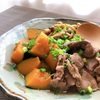 牛肉とかぼちゃ、しめじの煮物【#牛肉 #かぼちゃ #しめじ #レシピ #作り置き】
