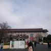日本美術の流れ@東京国立博物館 本館
