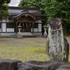 祇園神社にまつられる庚申塔 福岡県北九州市小倉南区長尾