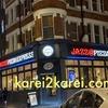 ロンドン音楽シーンの魅力!こじんまりとしたジャズ・ベニューで聴く Dave Koz