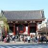 まもなく開幕 新春浅草歌舞伎!浅草公会堂での過ごし方