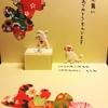 昭和の女が作るポップアップメッセージカード 熨斗つき、その他