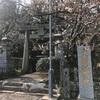 【佐賀県有田町】大樹神社