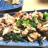 【芥藍菜】(かいらんな)の美味しい食べ方は中華一択!