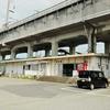 山陽本線:厚東駅 (ことう)