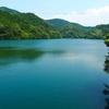 久原ダム(福岡県糟屋)