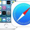 【対処】iPhoneでSafariのリンクを開くとフリーズするバグ不具合の設定方法(iOS9.3.2対応)