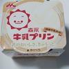 *森永* 牛乳プリン 88円(税抜)