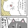 4コマ漫画「憧れ」