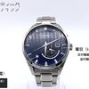 SEIKO キネティック SRN047P (保有)
