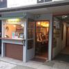 Cafe de Spice(カフェ デ スパイス)/ 札幌市中央区南2条東1丁目 M's2条横丁 1F