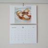 六花亭カレンダーをつくってみた!