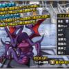 【DQMSL】新生転生「ジェノダーク」は三悪魔の宣告で解除できないカウントダウン!
