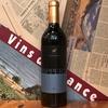 #173 V2011 Hipperia Vallegarcia, Pago de Vallegarcia<イペリア・ヴァリェガルシア、パゴ・デ・ヴァリェガルシア> ¥5,000