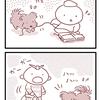 【犬マンガ】年末の掃除