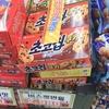 韓国のコンビニで買えるおすすめお菓子(第4弾)