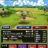 level.1287【青い霧】第170回闘技場ランキングバトル4日目・ドラゴンブッシュ試し撃ち