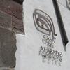 エクアドル編 キト(4)アラバトの家、プレコロンビア美術館
