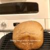 【まだまだチャレンジ中】天然酵母のパン