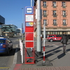 プラハ ヴァーツラフ・ハヴェル国際空港から市内中心部までのバス119で移動について/更新 [UA-125732310-1]