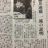 NHK将棋観戦とポケモンGOだけのお気楽日曜日