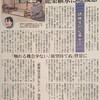 「能楽研修生ゼロ」の衝撃