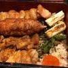 ランチ日記 #19 八重洲グランルーフ 鳥元の焼き鳥丼