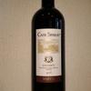 今日のワインはイタリアの「カーゼ・スパールス・キャンティ」1000円~2000円で愉しむワイン選び(№34)