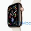 Apple Watch Series 4 (?)の画像がリーク!なにこれカッコいいんですけど!