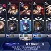 メギド72:vs殻王ルベアルクス(共襲・超幻獣攻略)