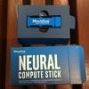 "USB型DeepLearningアクセラレータ,""Movidius Neural Compute Stick""をRaspberryPi2で動かしてみた。"