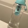 【モニター/携帯用浄水ボトル】をお試しさせていただきました