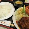 『グリルロン』〜行列ができる洋食店