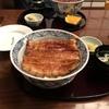 「神田きくかわ」日比谷店で特撰丼を頂く