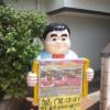 埼玉県越谷市 炭火焼肉やまと 地元の方に愛される本当にうまい焼肉屋