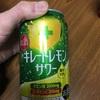 果汁も13%も入ってるので、かなりのレモン充ですね。(2017-216)